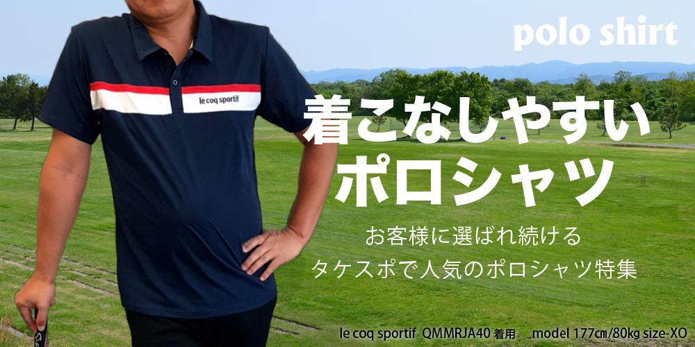 2106pro_golf_m2.jpg