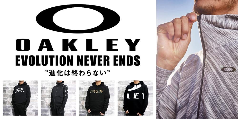 oakley19.jpg
